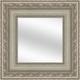 PAZ13 Antique Silver Mirror
