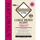 Diamond Naturals Large Breed Dry Puppy Food 40lb