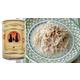 Weruva Paw Lickin Grain Free Can Dog Food 14oz