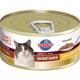 Science Diet Hairball Chicken Cat Food 3oz