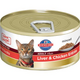 Science Diet Liver/Chicken Entree Cat Food 5.5oz