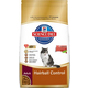 Science Diet Hairball Dry Cat Food 15.5lb