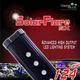 Deep Blue SolarFlare SX Single LED Striplight 48In