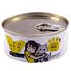 BFF Tuna/Chicken 4Eva Can Cat Food 5.5oz