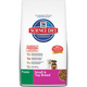 Science Diet Small and Toy Breed Dry Puppy Food