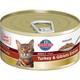 Science Diet Turkey/Giblets Entree Cat Food 5.5oz