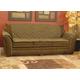 KH Mfg Loveseat Mocha Furniture Cover