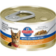 Science Diet Homestyle Chicken Mature Can Cat Food