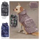 Casual Canine Rainy Day Dog Jacket LG PNK
