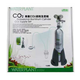 Ista Water Plant Professional CO2 Supply Set