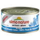 Almo Legend Atlantic Tuna Can Cat Food 24 Pack