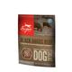 Orijen Black Angus Beef Freeze Dried Dog Treat