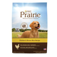 Natures Variety Prairie Chicken Dog Food 13.5lb