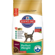 Science Diet Perfect Weight Dry Cat Food 15lb