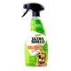 Absorbine Ultrashield Natural Fly Repellent Spray