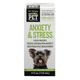 Homeopathic Dog Remedy for Anxiety and Stress