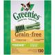 Greenies Grain Free Dog Dental Chew Teenie 36oz