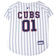 MLB Chicago Cubs Dog Jersey X-Small