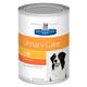 Hills Prescription Diet c/d Can Dog Food Case 13oz