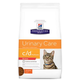 Hills Rx Diet c/d Multicare Dry Cat Food 8.5lb