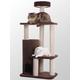 Armarkat Premium Cat Tree Model F5602 Chocolate