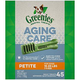 Greenies Aging Care Dental Chew Treat Petite 27oz
