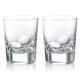 Ensemble de 2 verres « Manhattan » par Rogaska