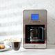 Cafetière programmable 12 tasses CL Cuisiluxe