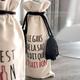 Sac pour bouteille de vin « Le gars de la SAQ » par Attitudes Import