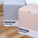 Pouf en forme de cube « Pantone »