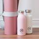 Bouteille double-paroi «Clima» par 24 bottles