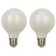 60W Equivalent White Globe 8W LED Standard Base Bulbs 2 Pack