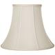 Eggshell Silk Bell Lamp Shade 9x18x13.5 (Spider)