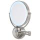 Cordless LED Pivoting Satin Nickel Wall Mount Mirror
