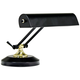 House of Troy Brass 8 inch Highigh Accent Black Piano Desk Lamp