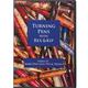 Turning Pens with Kip & Rex, DVD, Video 2