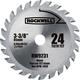 Rockwell VersaCut 3-3/8'' 24T Carbide-Tipped Circular Saw Blade