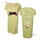 Dog is Good Never Sleep Alone Sleep Shirt XXL