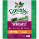 Greenies Lite Petite Dog Dental Chew 27oz 45ct