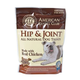 AKC Hip and Joint All Natural Dog Treat