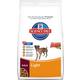 Science Diet Light Adult Dry Dog Food 33lb
