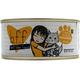 BFF Tuna/Salmon Soulmates Can Cat Food 5.5oz