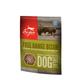 Orijen Alberta Bison Freeze Dried Dog Treat