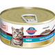 Science Diet Indoor Savory Seafood Cat Food 5.5oz