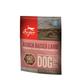 Orijen Alberta Lamb Freeze Dried Dog Treat