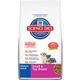 Science Diet Small/Toy Breed Mature Dry Dog Food