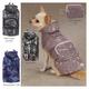 Casual Canine Rainy Day Dog Jacket LG PNK