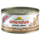 Almo Legend Tuna/Cheese Can Cat Food 24 Pack