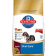 Science Diet Oral Care Dry Dog Food