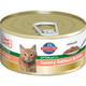 Science Diet Savory Salmon Kitten Food 5.5oz